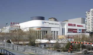 Easyhome Mall Renovation in Beijing, China by Stefano Boeri