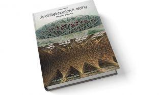 Owen Hopkins: Architektonické slohy