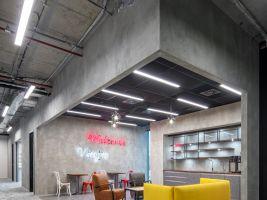 Kanceláře CA technologies
