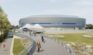 Multifunkční hokejová arena