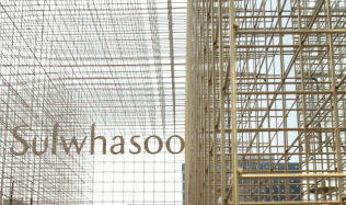 Sulwhasoo flagship store in Seoul, South Korea by Neri&Hu