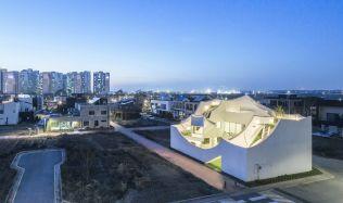 Pilot's House in Incheon, South Korea by IROJE KHM