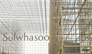 """Vlajkový obchod """"Sulwhasoo"""" v Soulu, Jížní Koreji od Neri&Hu"""